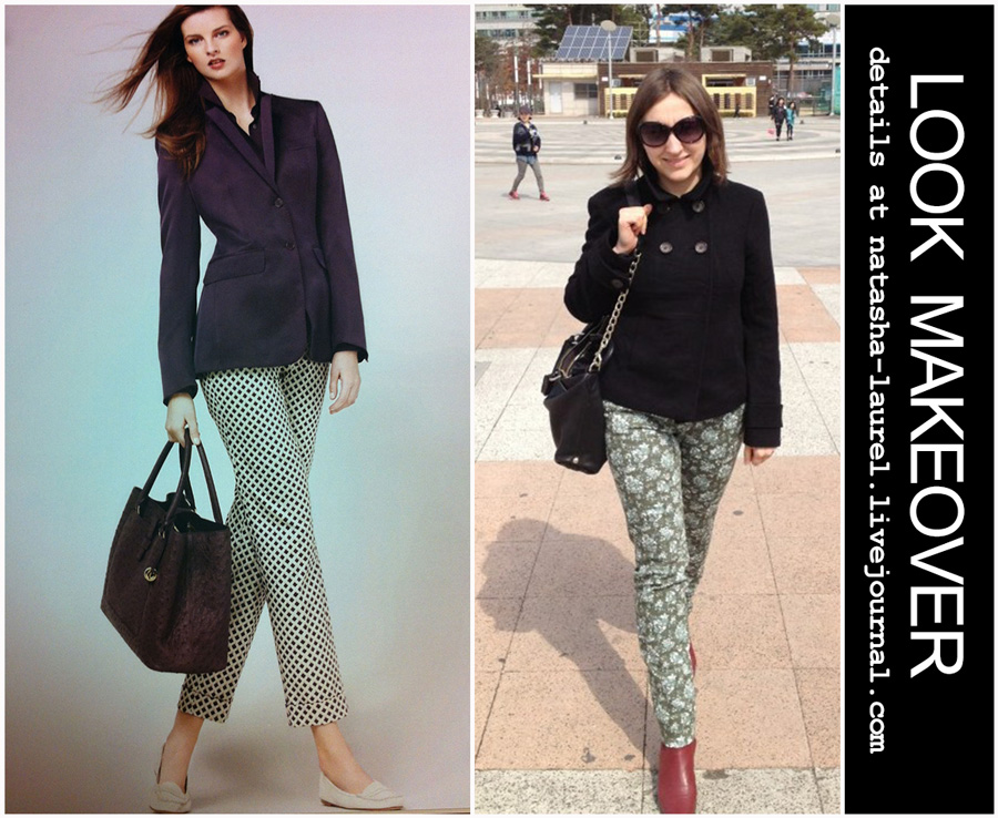 Lavrishina blog project look makeover 13 print slim pants title picture